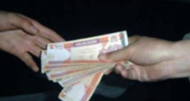Afghanistan's corruption cost up to USD 3.9 billion in 2012