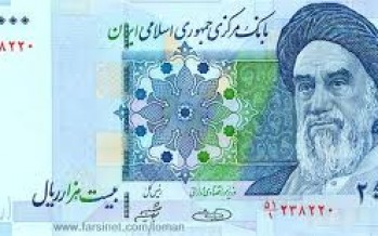 Iran's rial plummeted to an all-time low against the US dollar