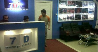 Fans of 7D cinema growing in Afghanistan