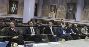 Afghanistan holds a workshop on CBR program