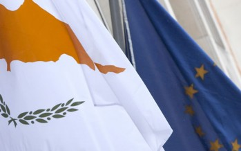 Cyprus receives first installment of its bailout funds