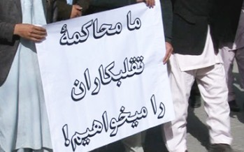 Afghan students protest against Kankor exam results