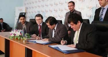 ADB pledges USD 200mn for power project
