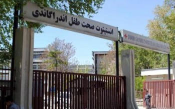 Japan and IOM to support Indra Gandhi Children Hospital in Afghanistan