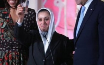 Afghan woman receives the Woman of Courage Award
