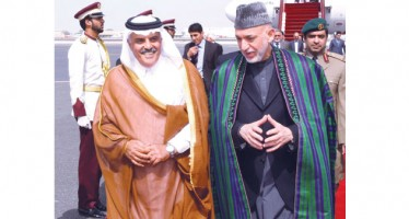 Qatar interested in investing in Afghanistan