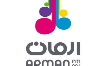 Afghan radio station Arman FM celebrates its 10th anniversary