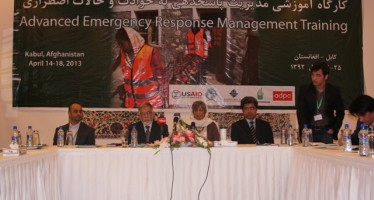Advanced Emergency Response Management Training held in Afghanistan