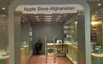 Is the Apple Store in Kabul official?