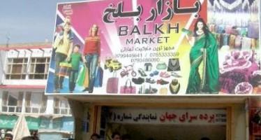 Underground market established in Balkh