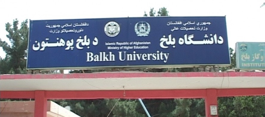 Teacher Training Academy launched in Balkh