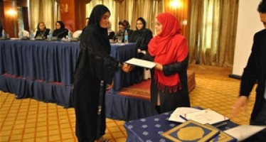Afghan Women Judges Encourage Female Students to Join Their Ranks