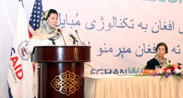 80% of Afghan women have access to mobile phones