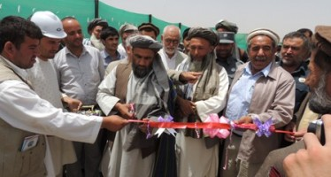 Work on the construction of a health center inaugurated in Baghlan