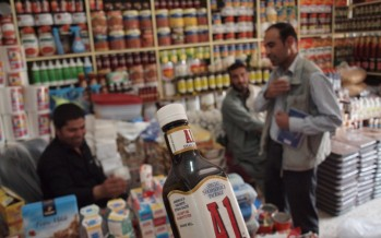 Afghan Ministry of Commerce on the hunt for identifying the importers of poor quality products