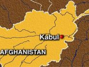 Opening of 4 Factories in Kabul