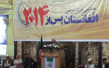 "Government officials confer on ""Afghanistan after 2014"""