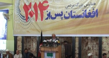 """Government officials confer on """"Afghanistan after 2014"""""""
