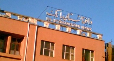 New building constructed for Da Afghanistan Bank branch in Takhar province