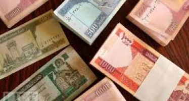 Afghani picks up against US dollar