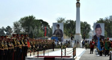 Afghanistan celebrates its 94th Independence Day