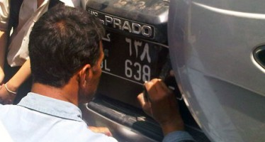 Counterfeit vehicle registration numbers proliferating across Afghanistan