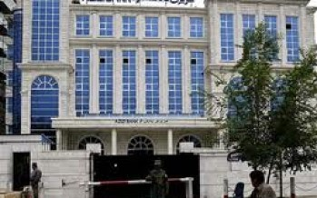 An Afghan female employee steals USD 1 million from Azizi Bank and escapes