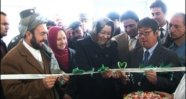 A comprehensive healthcare center opened in Kabul