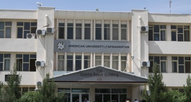 United States and Afghanistan Break Ground on New Women's Dormitory at American University of Afghanistan
