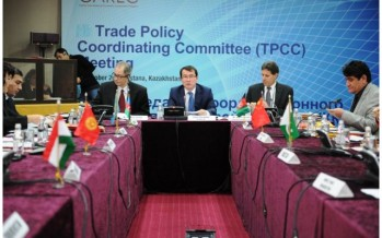 Afghanistan attends CAREC conference in Kazakhstan