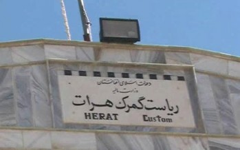 10% decline in Herat's customs revenue