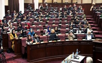 Foreign companies must pay their taxes- Afghan House of Representatives