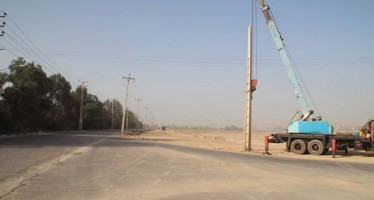 180 Afghan families in a village to benefit from a power project