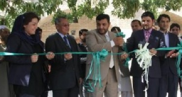 Afghanistan's Exports Information Services Center inaugurated in Kabul city