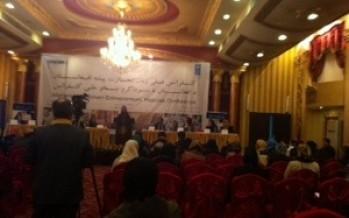 Afghan women's participation instrumental for economic development