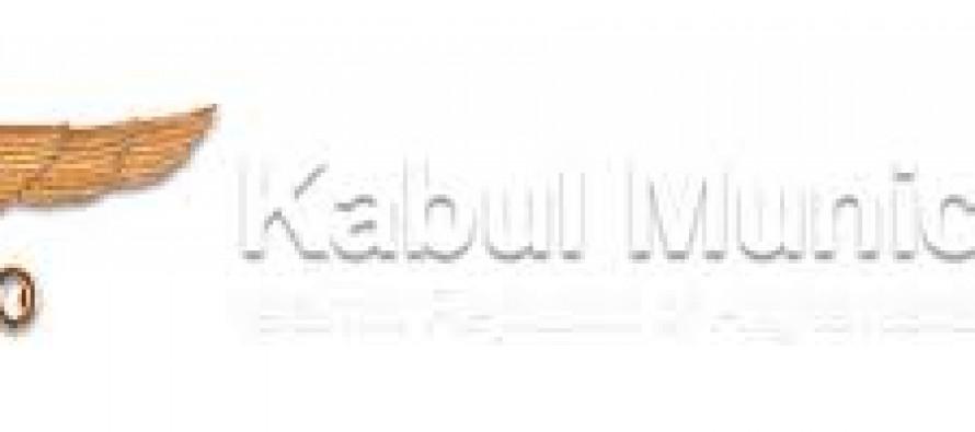 Kabul Municipality inaugurates recreational park