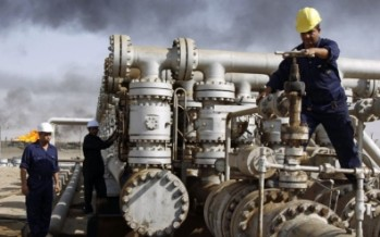 Afghanistan's second oil refinery plant inaugurated