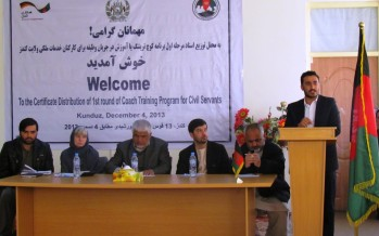 Over 1,200 civil servants certified for administrative work in Kunduz
