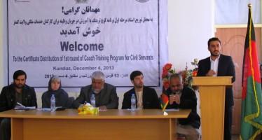 Over 1,200 civil servants certified for administrative work in Kunduz
