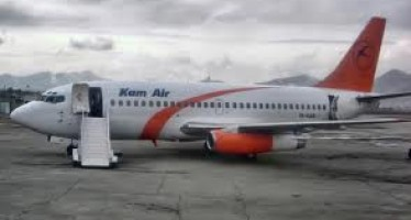 US government lifts ban on Kam Air