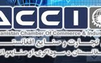 Afghan economic experts identify challenges facing the private sector