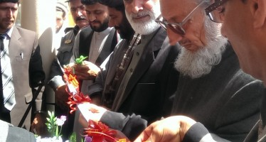 New department of justice building inaugurated in Kunduz