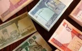 Afghani spurs against US dollar