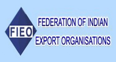 FIEO signs MoU with Export Promotion Agency of Afghanistan