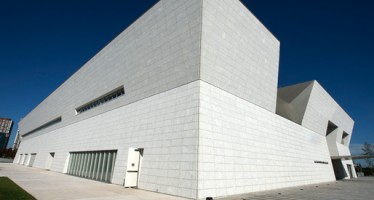 First North American Islamic Art Museum to open in Toronto