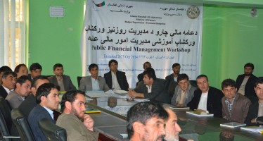 30 civil servants trained in public financial management in Badakhshan