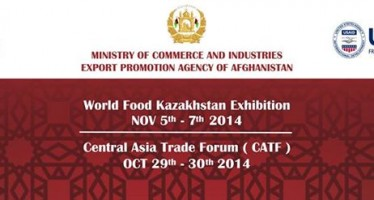 4th Central Asian Trade Forum to be held in Almaty