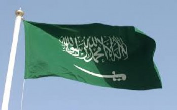 Saudi Arabia to establish USD 100mn Islamic Center in Kabul