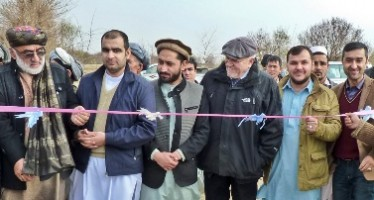 Germany funds construction of new clinic and governor's office in Kunduz province