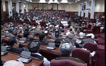 Afghan Finance Ministry waiting for budget approval